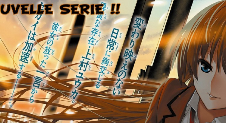 Scan manga Classmate, Kamimura Yuuka wa Kou Itta vf