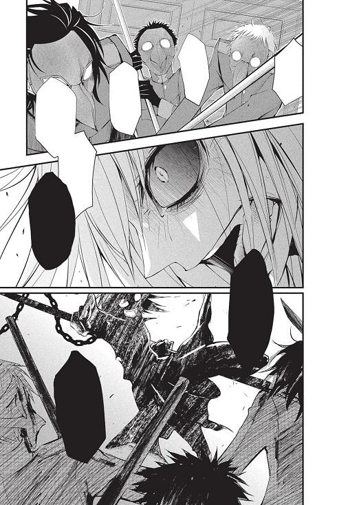 scan manga queen's quality en lecture en ligne planche 3 vf