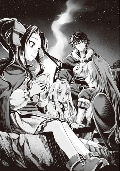 manga Tate no Yuusha no Nariagari planche 04 vf