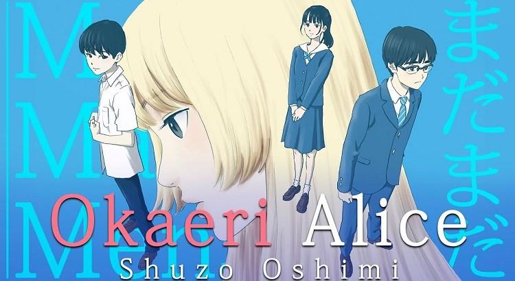 Scan manga Okaeri Alice fr